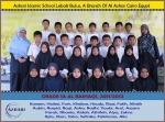 Grade 1A - Al Baihaqi 2011-2012.jpg