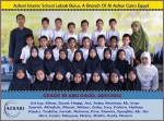 Grade 1B - Abu Daud 2011-2012.jpg