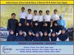 Grade 5 Al Bukhori 20122-2012.jpg